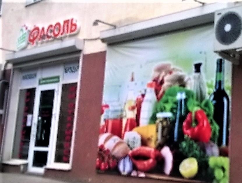 Retail в аренду по адресу Россия, Волгоградская область, Волгоград, Электролесовская ул., д. 86