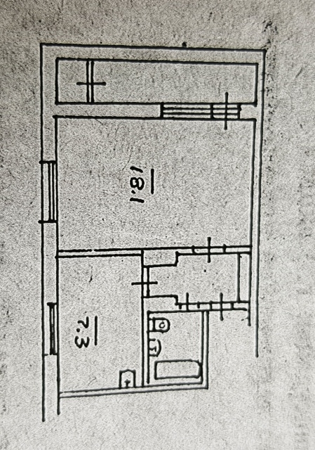 Фото: Продам 1-комнатную квартиру на Пограничной