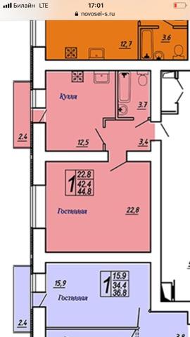 Продам 1-комнатную квартиру в городе Саратов, на улице Блинова, 50, 12-этаж 14-этажного Кирпич дома, площадь: 44/23/12 м2