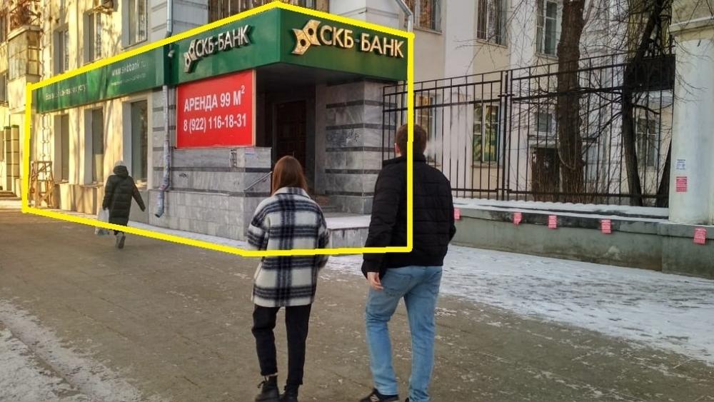 Свердловская область, Екатеринбург, пр-кт Ленина, 81