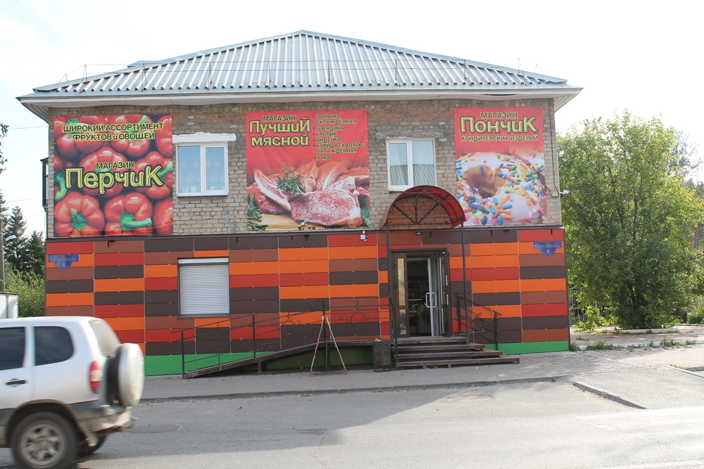 Пермский край, Соликамск, ш. Соликамское, 4 6