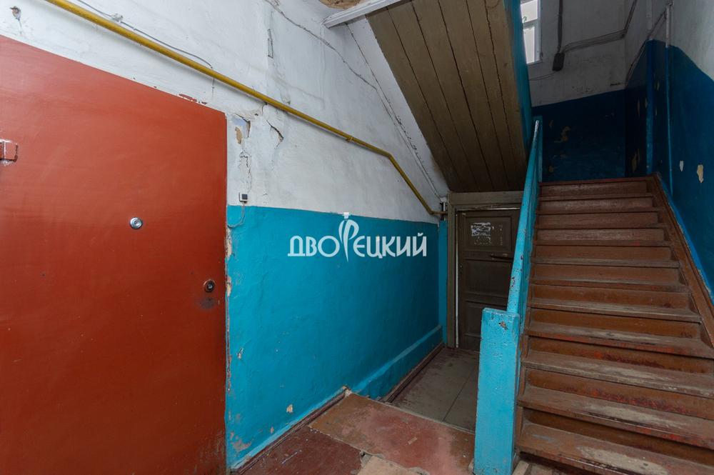 Челябинская область, Челябинск, ул. Энергетиков, 36 10