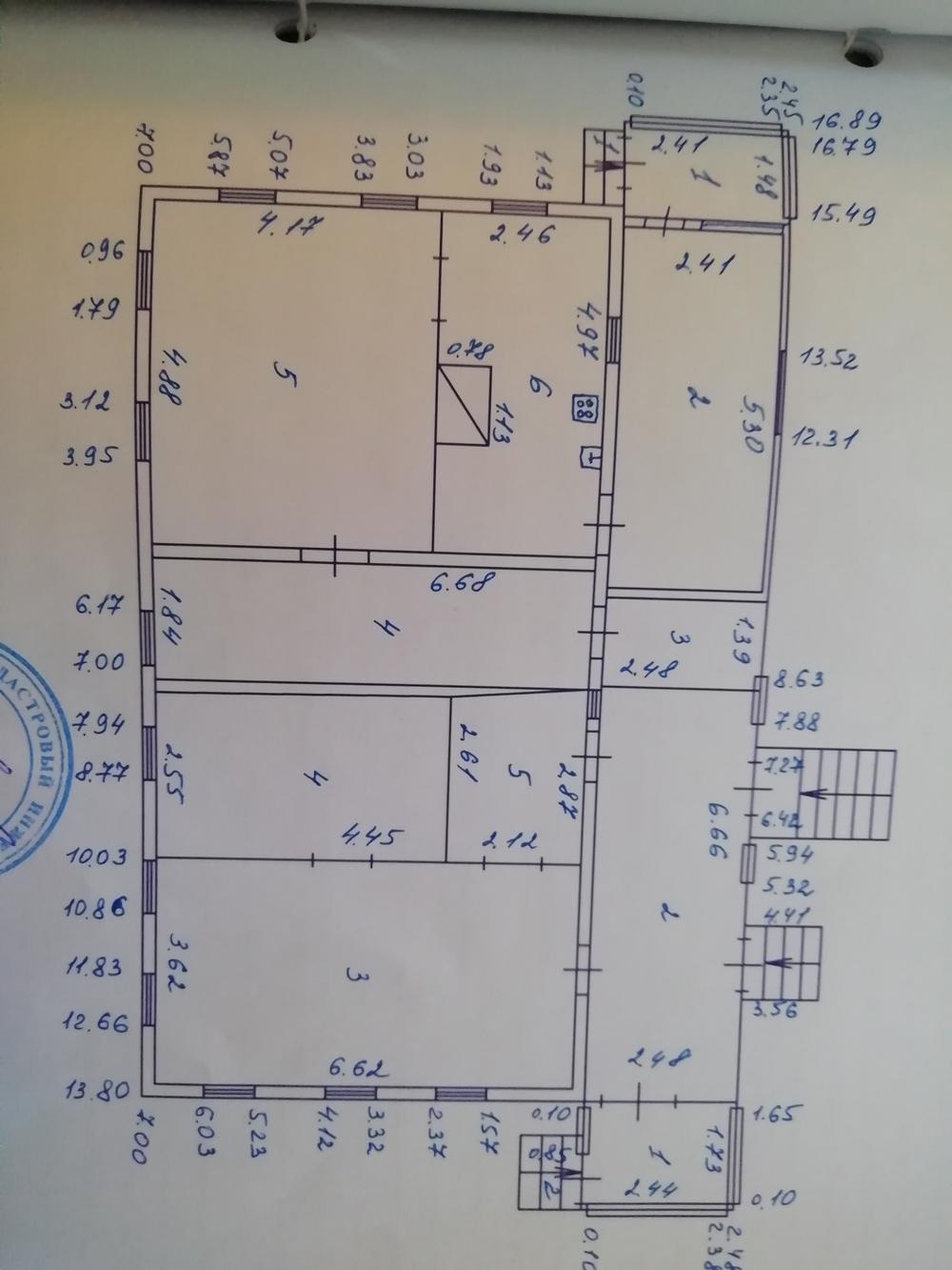Продам дом 40 кв. м на участке 7 соток
