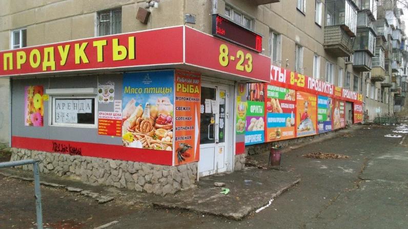 Retail в аренду по адресу Россия, Челябинская область, Челябинск, Артиллерийская ул., д. 114