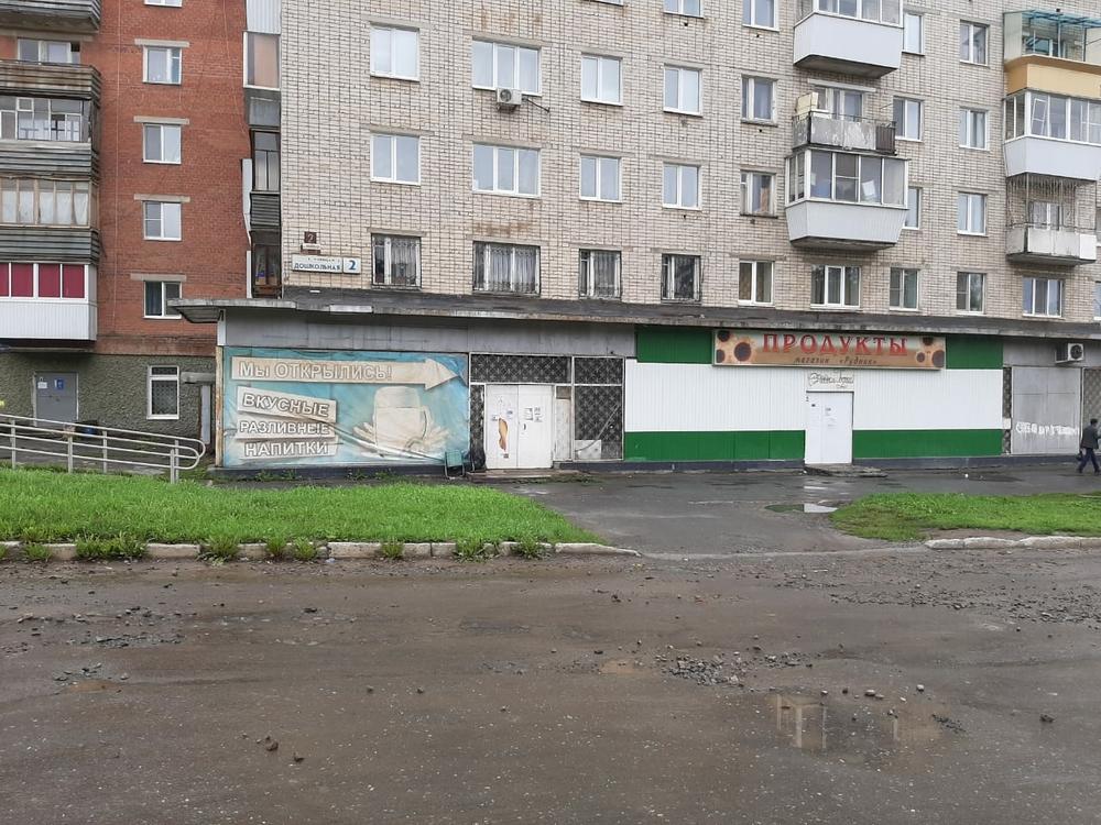 Свердловская область, Екатеринбург, ул. Дошкольная, 2
