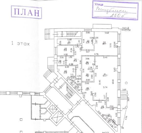 Тюменская область, Тюмень, ул. Республики, 250Б