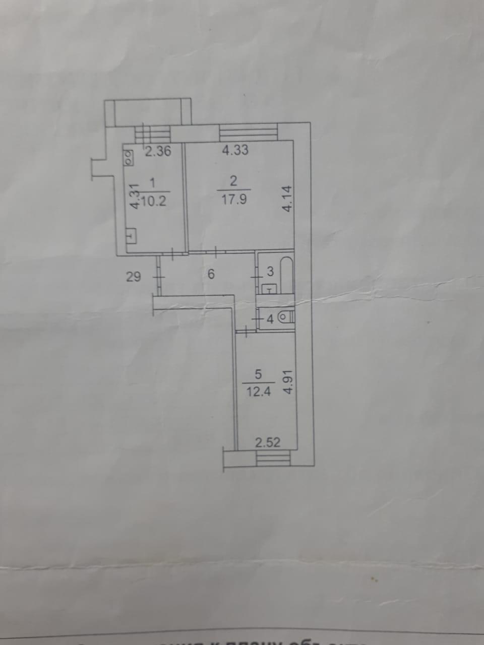 Квартира на продажу по адресу Россия, Томская область, Степановка, Богдана Хмельницкого ул.