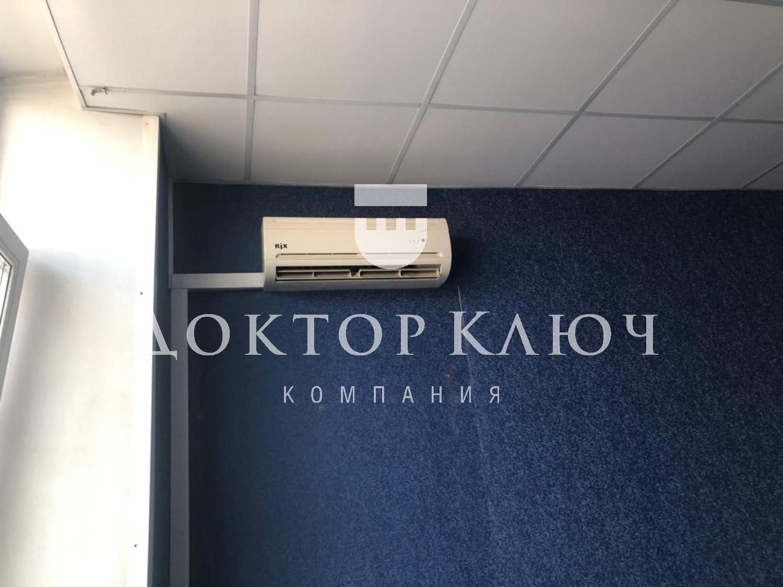 Office на продажу по адресу Россия, Новосибирская область, Новосибирск, Димитрова пр-кт