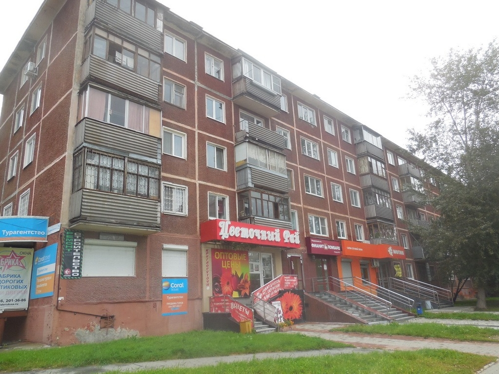 Свердловская область, Екатеринбург, ул. Сыромолотова, 25