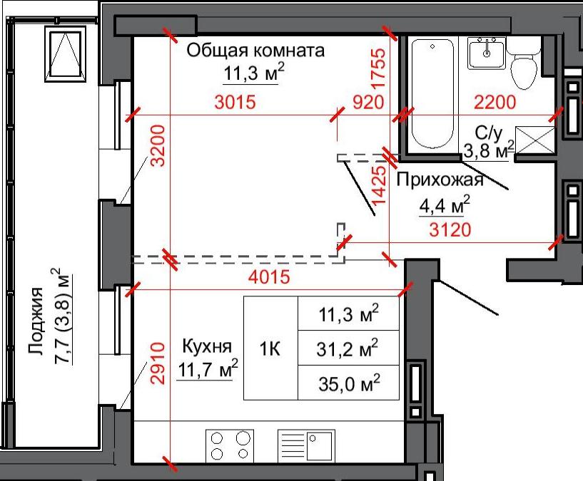 вида термобелья: купить однокомнатную квартиру в новостройках барнаула холодных