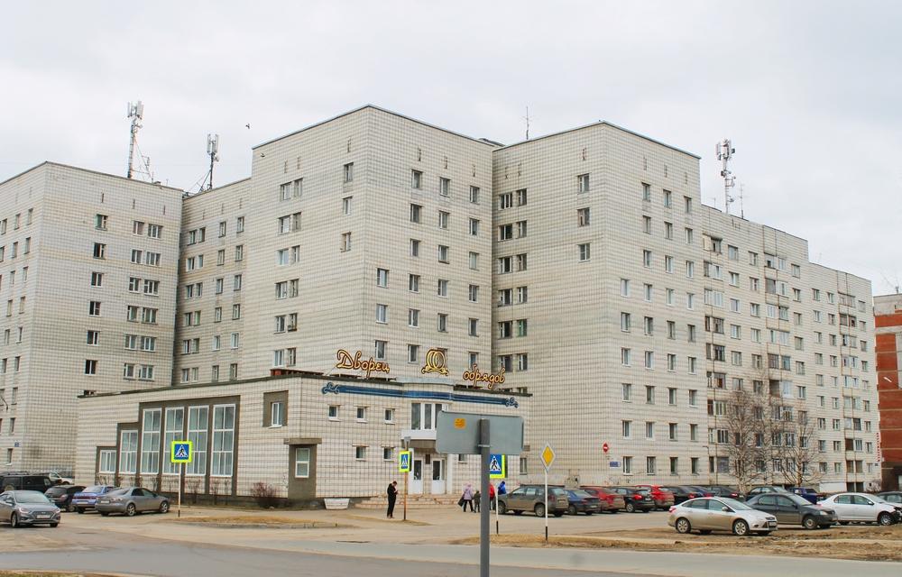 Республика Коми, Сыктывкар, Бумажников ул., д. 30