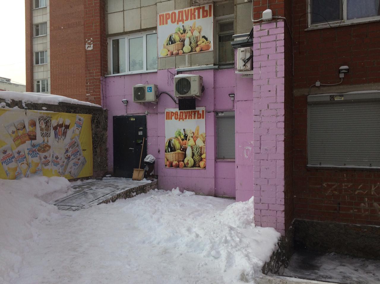 Retail в аренду по адресу Россия, Свердловская область, Екатеринбург, Профсоюзная ул., д. 45