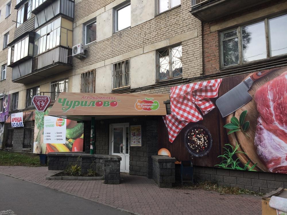 Челябинская область, Челябинск, ул. Энгельса, 36