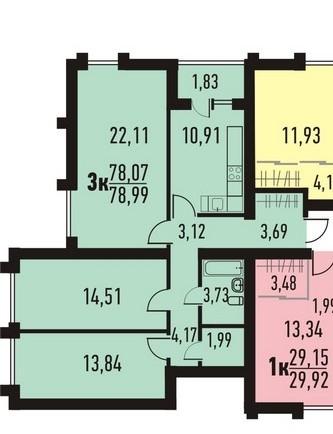 3-комнатная квартира, Томск, Марины Цветаевой ул., д. 4