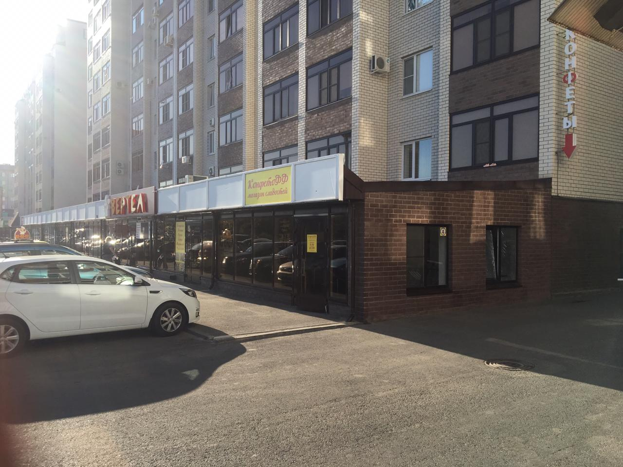 Free Purpose в аренду по адресу Россия, Ставропольский край, Ставрополь, Мимоз ул.26