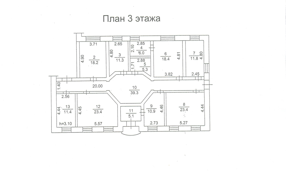 Office на продажу по адресу Россия, Томская область, Томск, Обруб ул., д. 10А