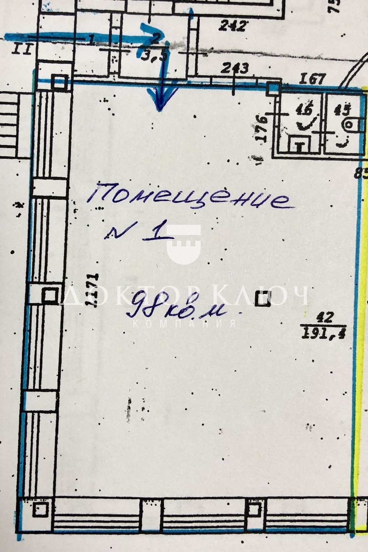 Office на продажу по адресу Россия, Новосибирская область, Новосибирск, Советская ул., д. 52/2