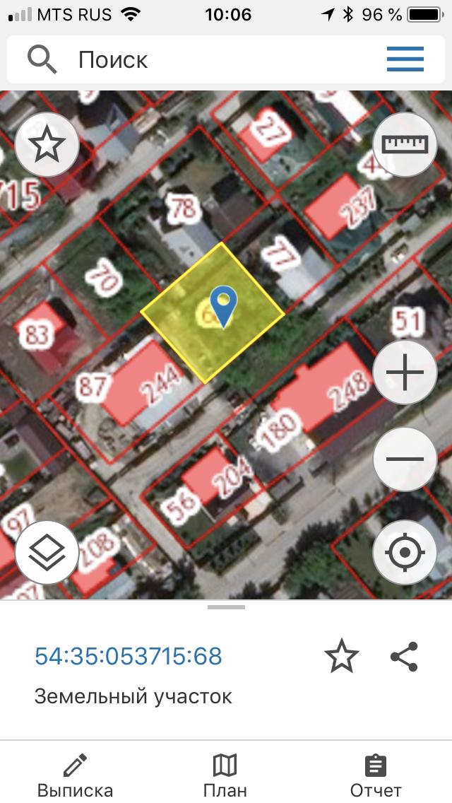 Участок на продажу по адресу Россия, Новосибирская область, Новосибирск, 2-я Прокопьевская ул., д. 44А