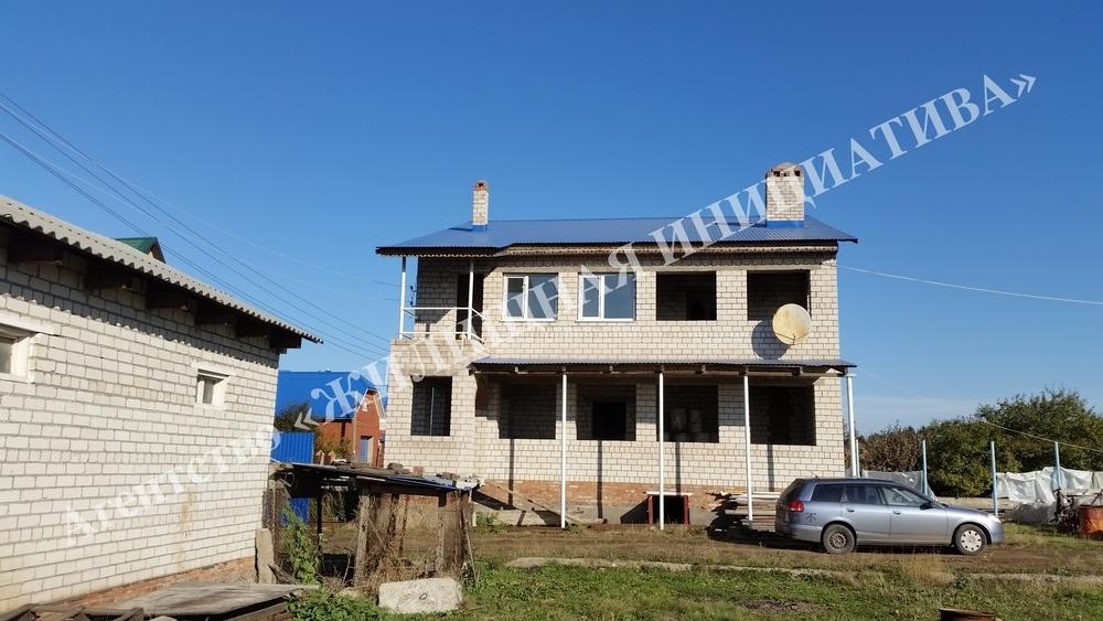 купить дом в кировском районе уфы Студопедии можете
