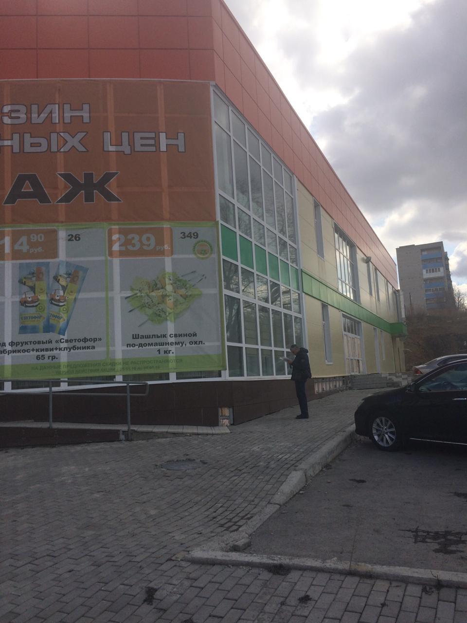 Свердловская область, Каменск-Уральский, ул. Алюминиевая, 79 2