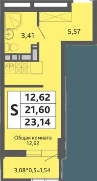 г Краснодар, Степная, д.1/1 23,14 м²