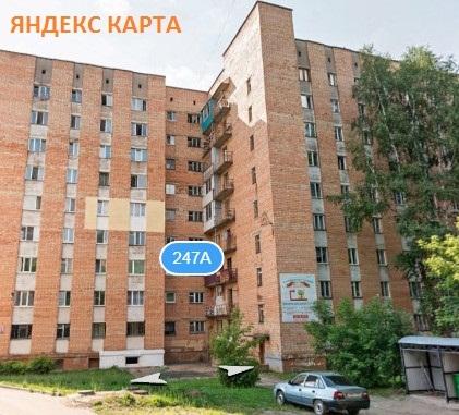 Удмуртская Республика, Ижевск, 9 Января ул., д. 247