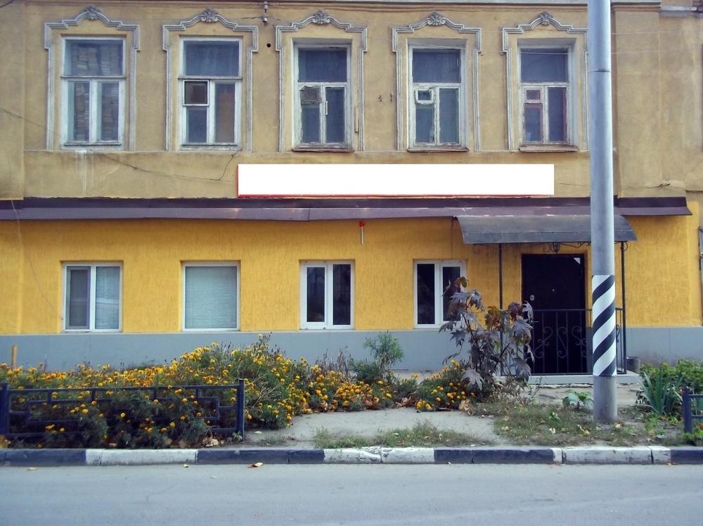 Саратов, ул.Первомайская, 1-этаж 2-этажного здания