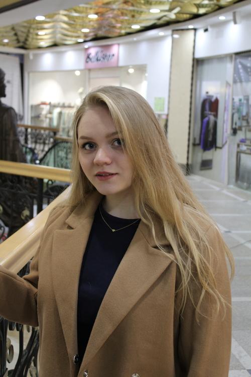 Диана Третьякова