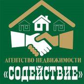 +7 965 868 82 10, Рейтинг агентства недвижимости Агентство недвижимости Содействие