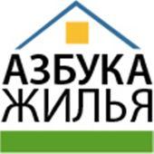 +7 917 185 57 77, Рейтинг агентства недвижимости Азбука жилья г.Астрахань