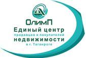 +7 928 768 48 75, Рейтинг агентства недвижимости Единый центр продавцов и покупателей недвижимости в г. Таганроге ОлимП