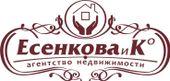 +7 912 835 39 09, Рейтинг агентства недвижимости Есенкова и Компания