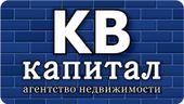 +7 351 248 07 02, Рейтинг агентства недвижимости КВ-Капитал