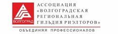 Волгоградская Региональная Гильдия Риэлторов