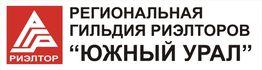 РГР Южный Урал